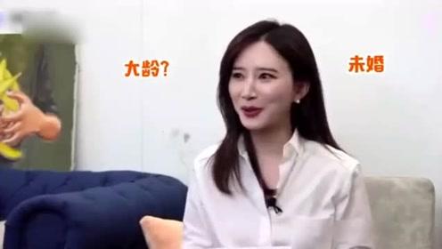 熊乃瑾和王宝强关系亲密还怀孕了? 9年后她终于回应了