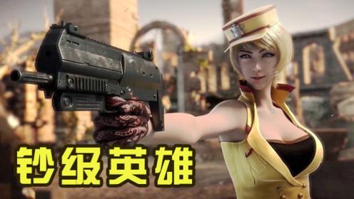 """不存在的CF01 灵狐演绎""""钞级英雄""""氪金的力量"""