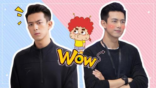《亲爱的》韩商言在线变脸:恋爱前后对比大翻车,敲可爱的!
