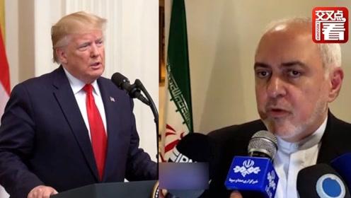 特朗普称击落一架伊朗无人机 伊朗外长:我咋不知道?!