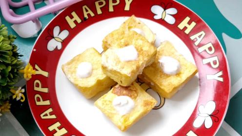 1个鸡蛋,半杯酸奶,裹上吐司,做出来的早点,孩子一口一个