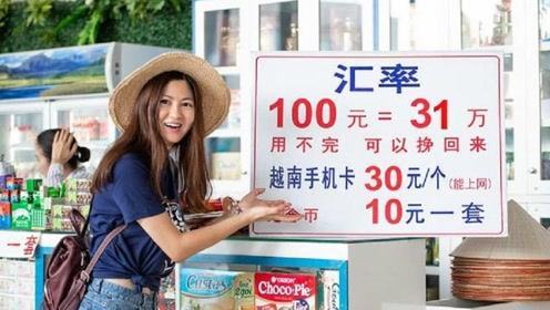 越南的芒街,人民币大捆大捆的当街摆放,不担心被抢