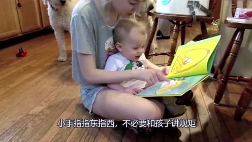1周岁的宝宝应该怎样教育?需要买早教玩具吗?陪伴是最好的教育