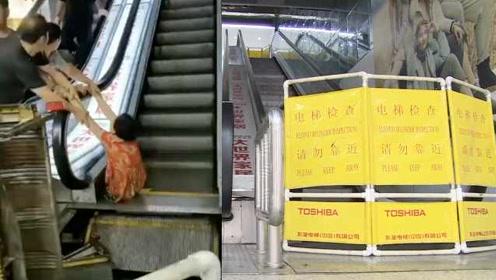 老太左腿遭商场扶梯夹断,目击者:电梯维修试运行,她非要上
