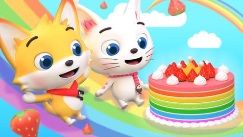 美丽彩虹蛋糕