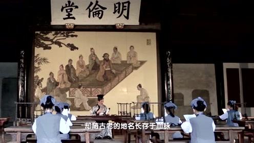 河北馆陶,一分钟精彩宣传片