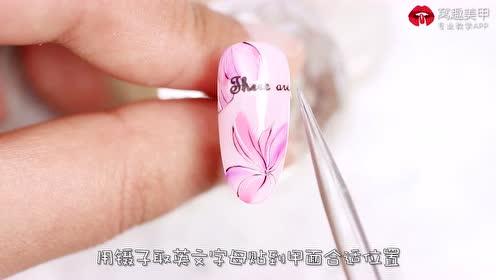 随性笔触 勾线花卉