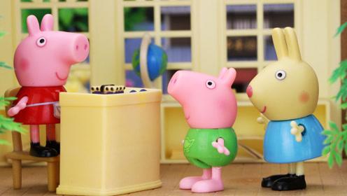 羚羊夫人有事不能上课,小猪佩奇做小朋友们的小老师