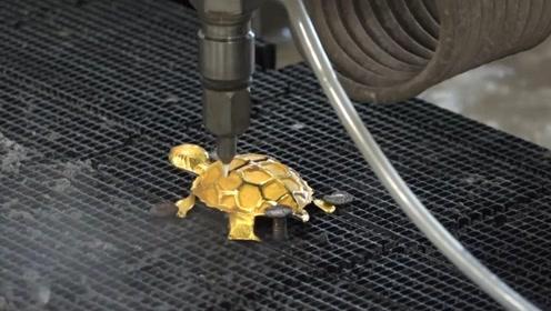 真金不怕火炼?连水都能切割金子,当小金龟遇见超高压水刀