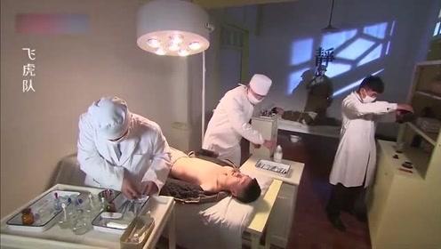 日本鬼子用同胞做人体实验,居然不用麻醉药,就直接上刀子了!