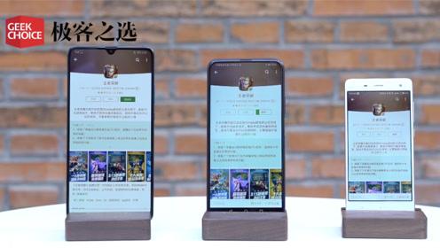 3G、4G、5G 手机网速大比拼!看完视频你就知道5G有多快