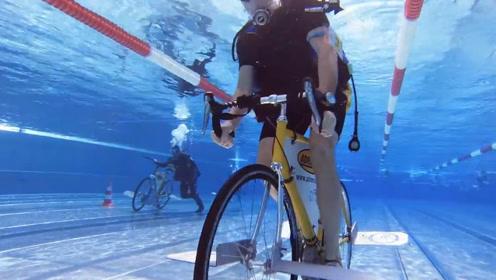 在水中骑单车是什么体验,老外们举办水下单车比赛,现场过于炫酷