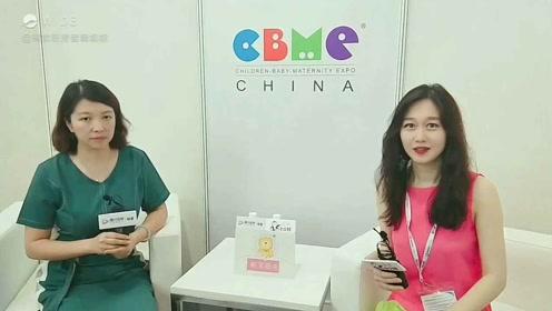 熊宝探展:CBME中国孕婴童展 本末倒置的颜值奖