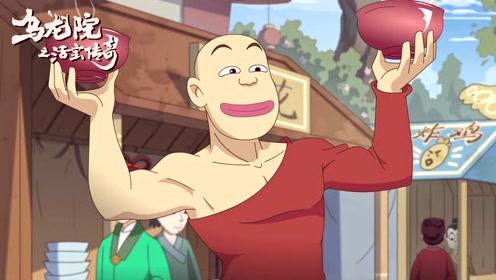大师兄展示唱跳rap篮球才艺,双持豆花暴扣师父脑门