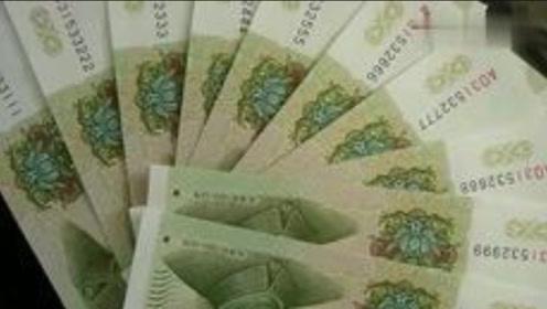 退出市场的人民币,最后都去了哪?说出来你可能不信