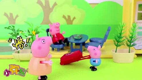乔治不想去幼儿园上课 猪妈妈耐心解说小学与幼儿园的区别