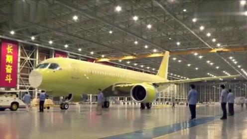 燃爆!国产大飞机C919顺利完成首次试飞 两分钟看制造全过程