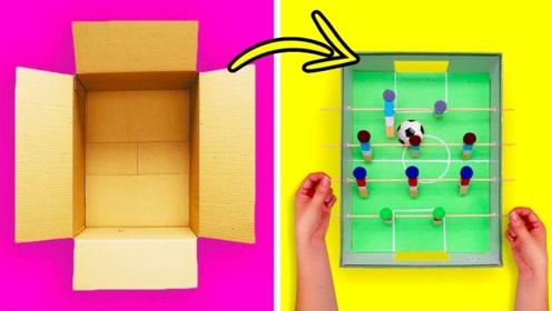 家里纸箱不要扔,加点创意DIY改造一下,大人小孩都喜欢