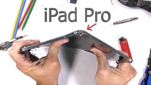 苹果的iPad Pro原来这么不结实,一掰就折了,你会买吗?