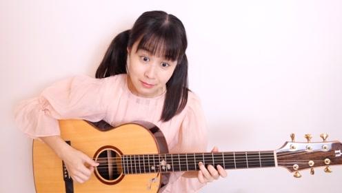 陪你练琴 第78天 南音吉他小屋 吉他基础入门教学教程