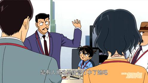 名侦探柯南:新的案件出现,柯南忍不住插嘴,小五郎上来就是一掌