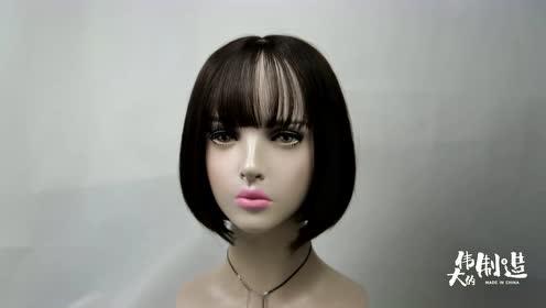 碧昂丝蕾哈娜痴迷的假发居然来自河南的村子?