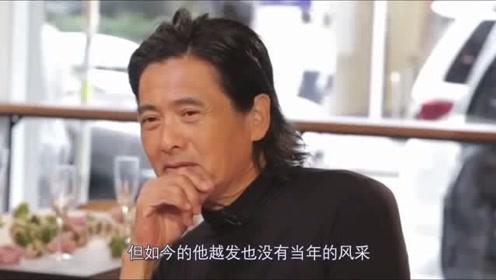 63岁的周润发老了,65岁的成龙老了,他却把63岁活成36岁