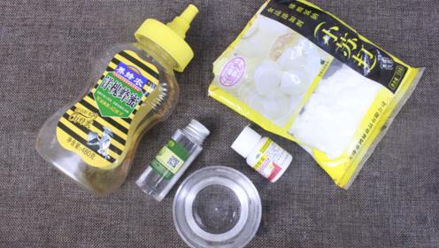 维生素E加它敷脸,坚持7天美白祛斑,还能去除粉刺和痘痘!
