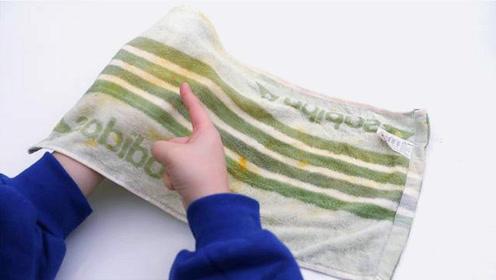旧毛巾一条也别扔,上面配上这2样东西,能解决家里大难题,学学