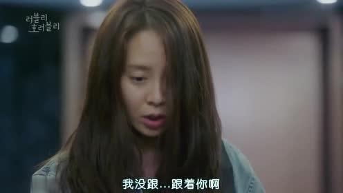 韩剧:女汉子!宋智孝轻松的给了男子一个过肩摔,朴施厚