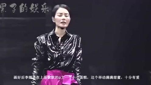50岁王菲过生日现场不见谢霆锋?女儿李嫣亲画画为妈妈献祝福