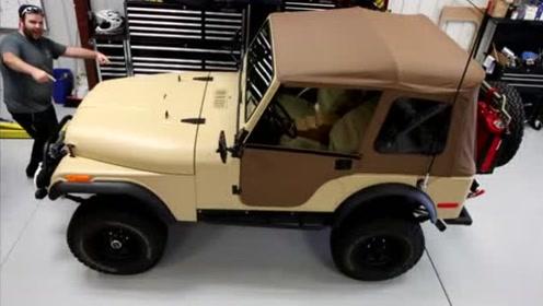 完美修复翻新一辆1976年吉普Jeep CJ5延时摄影