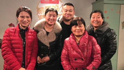 岳云鹏被问:姐姐结婚时随礼多少钱?他说出三个字让人语塞!