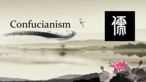 儒家思想是如何成为大一统王朝的正统思想的?