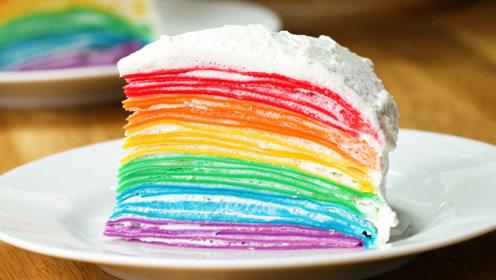 """100层的""""彩虹薄饼蛋糕"""",一叉子下去,太过瘾了!"""