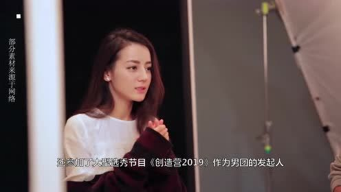 """刘也用舞蹈""""撩""""迪丽热巴,胡彦斌一脸坏笑,""""啊啊""""大叫!"""