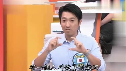 """台湾""""媚日""""无底线,竟用日本姓氏给建筑命名,日本人都觉得荒唐"""