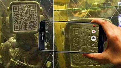 """三千年前玛雅留下的""""二维码""""?游客拿出手机,扫出了什么?"""