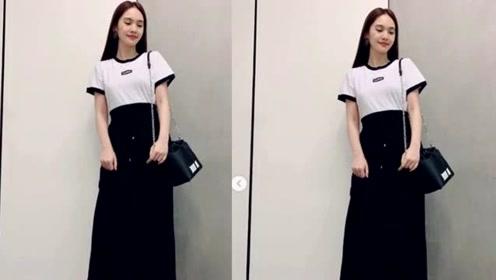 杨丞琳私服黑白搭配简单舒适 用手捧脸作少女娇羞状