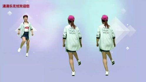 网红鬼步舞《贝塔》时尚好看