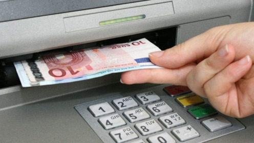 在银行取到假钞怎么办?这里教你一招,看完不吃亏!