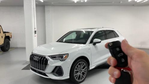 2019款奥迪Q3 S-Line按下钥匙,车门打开霸气开始!