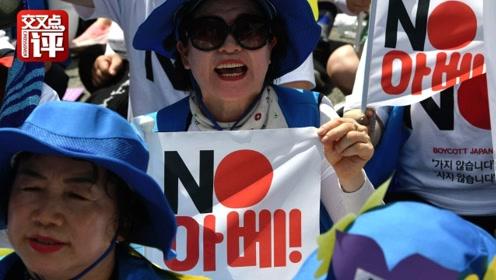 """韩国和日本为了""""白色清单""""较劲其实只是装装样子 不会动真格?"""