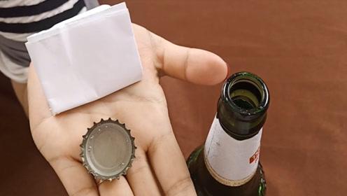 才知道,原来开啤酒盖这么简单,只需一张纸,3秒就能轻松打开
