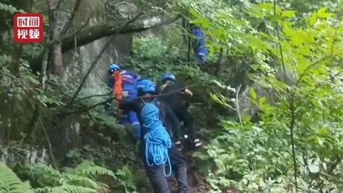 上海大学副教授失联14天  救援队:可能坠崖 已停止搜救
