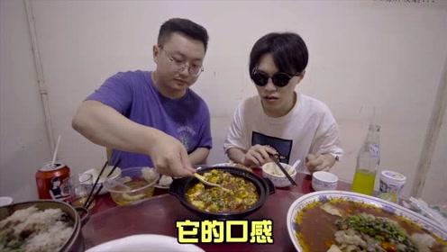 """去吃成都最强苍蝇馆""""明婷饭店""""!"""