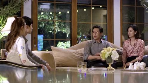 《浅情人不知》速看34:高仁咖啡馆打工,宁爸爸同意儿子婚事