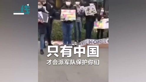"""漂亮!中国留学生怒怼墨尔本""""港独"""" :英国给你们民主自由吗?"""