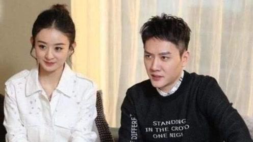 赵丽颖婚姻谜团 冯绍峰回应后再曝新料