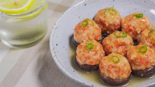 做一道香菇虾酿只需要五步?厨房小白必学家常菜
